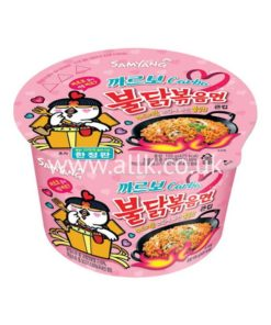 SAMYANG-HOT-CHICKEN-FLAVOR-RAMEN-CARBO-CUP