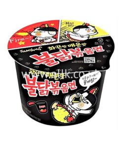SAMYANG-HOT-CHICKEN-FLAVOR-RAMEN--CUP
